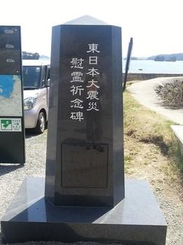 松島11.jpg