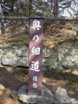 松島14.jpg
