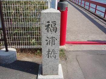 松島19.jpg
