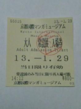 SH3J0072.JPG